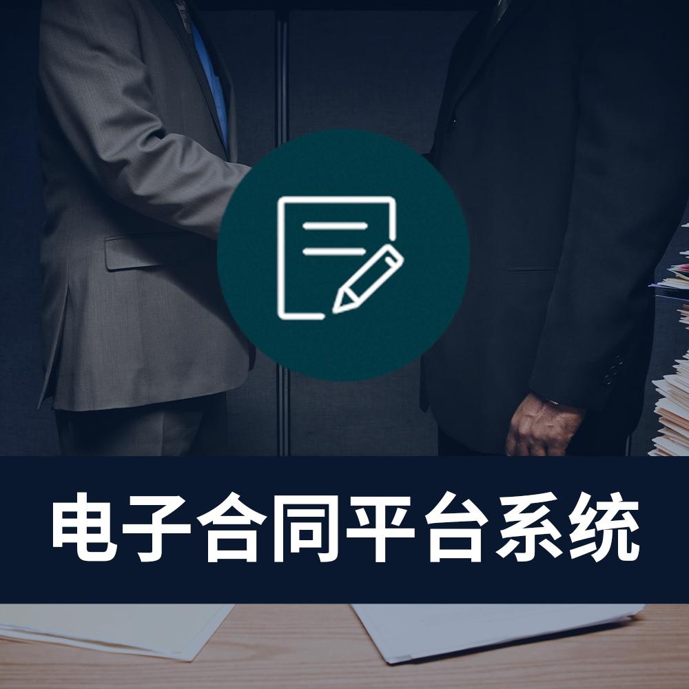 https://yunzmall-1251768088.cos.ap-guangzhou.myqcloud.com/images/10/2021/02/SxwrxmA7ldM3gAz0mamxnX6rxExNz7.jpg