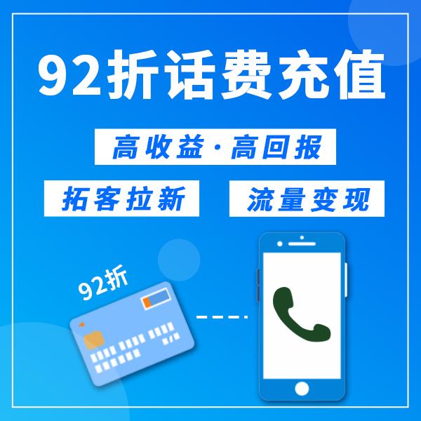 https://yunzmall-1251768088.cos.ap-guangzhou.myqcloud.com/images/10/2021/03/tZ86KruN66NfN8nsCHcLNIOuVLfh2r.png