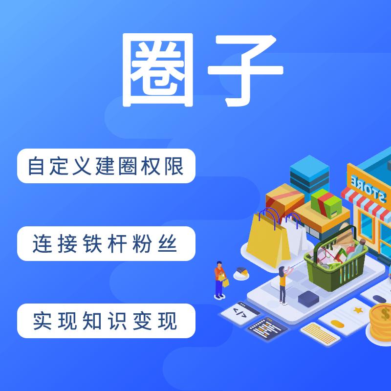 https://yunzmall-1251768088.cos.ap-guangzhou.myqcloud.com/images/10/2021/04/oFvUV30bBvHvvdDdg4B4B2UCb04Fe2.png